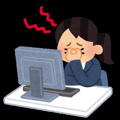 事務仕事で肩こり頭痛