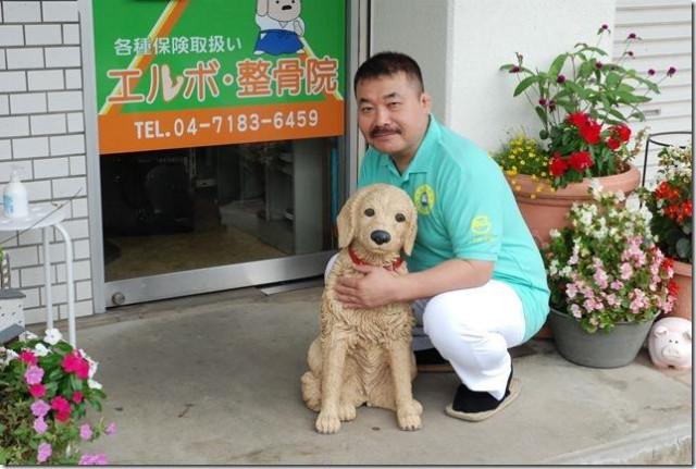 肘井先生と犬