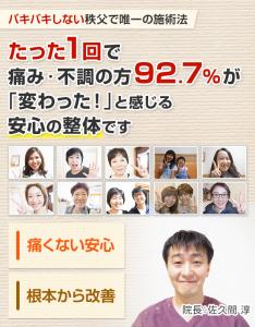 main-img-%28sp%2933